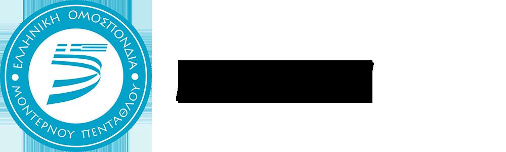 ΟΕΟΜΟΠ