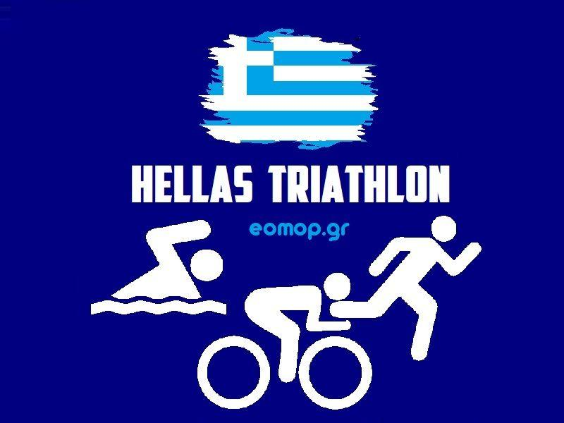 HELLAS-TRIATHLON-800x600ASDFASDFAS